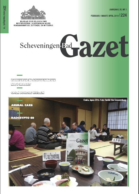 Badgazet_224